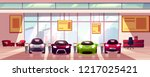 vector car showroom   new auto... | Shutterstock .eps vector #1217025421