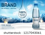 mineral water ad  plastic... | Shutterstock .eps vector #1217043061