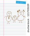 drawing family on paper | Shutterstock .eps vector #121705039