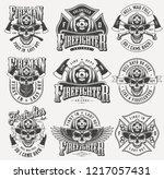 vintage monochrome firefighting ... | Shutterstock .eps vector #1217057431