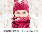 close up portrait of a young... | Shutterstock . vector #1217057611