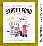 vector fast food festival... | Shutterstock .eps vector #1217072047