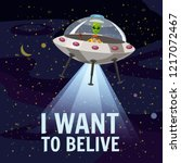 ufo poster. i want to belive.... | Shutterstock .eps vector #1217072467