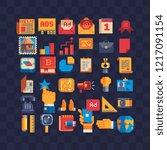 brand logo pixel art icons.... | Shutterstock .eps vector #1217091154