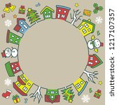 circle of houses and trees  ... | Shutterstock .eps vector #1217107357