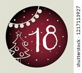 colorful christmas advent... | Shutterstock .eps vector #1217113927