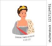 illustration of catherine i... | Shutterstock .eps vector #1217119951