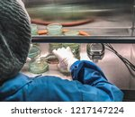 blurred of scientist doing the... | Shutterstock . vector #1217147224