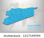 modern of syria map connections ... | Shutterstock .eps vector #1217149594