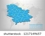 modern of serbia map... | Shutterstock .eps vector #1217149657