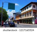 chiang mai  thailand   october... | Shutterstock . vector #1217165524