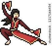 vector pixel art martial art... | Shutterstock .eps vector #1217166454