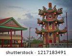 benoa  denpasar  bali  ... | Shutterstock . vector #1217183491