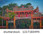 benoa  denpasar  bali  ... | Shutterstock . vector #1217183494