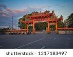 benoa  denpasar  bali  ... | Shutterstock . vector #1217183497