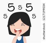 small girl laughing illustration | Shutterstock .eps vector #1217199034