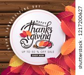 thanksgiving day banner... | Shutterstock .eps vector #1217200627