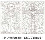 set of contour illustrations of ... | Shutterstock .eps vector #1217215891