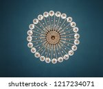 The Image Of The Chandelier In...