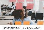 african american black employee ... | Shutterstock . vector #1217236234