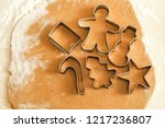 new year's cookies. cover ... | Shutterstock . vector #1217236807