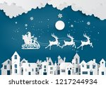 merry christmas and happy new...   Shutterstock .eps vector #1217244934