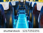 modern and comfortable long... | Shutterstock . vector #1217252251