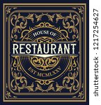 vintage logo with floral... | Shutterstock .eps vector #1217254627