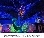 festive lighting decorations... | Shutterstock . vector #1217258704