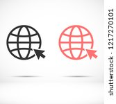 internet icon vector | Shutterstock .eps vector #1217270101
