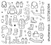 hand drawn set of winter... | Shutterstock .eps vector #1217281504