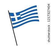 flag of greece   greece flag... | Shutterstock .eps vector #1217327404