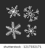 hand drawn set of vintage... | Shutterstock .eps vector #1217332171
