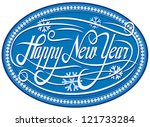 happy new year design  | Shutterstock .eps vector #121733284