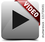 Play Video button - stock photo