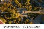 autumn aerial top down view of... | Shutterstock . vector #1217336284