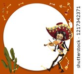 man in sombrero playing on... | Shutterstock .eps vector #1217342371