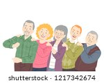 illustration of a group of... | Shutterstock .eps vector #1217342674