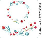 seamless christmas pattern with ... | Shutterstock .eps vector #1217353084