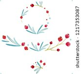seamless christmas pattern with ... | Shutterstock .eps vector #1217353087