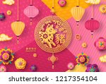 2019 chinese greeting card with ... | Shutterstock .eps vector #1217354104