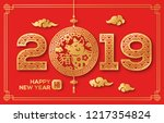 2019 chinese new year... | Shutterstock .eps vector #1217354824