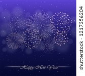 firework show on violet night... | Shutterstock .eps vector #1217356204