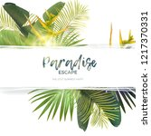 green summer tropical... | Shutterstock . vector #1217370331