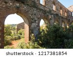 ruins of a former mine english... | Shutterstock . vector #1217381854