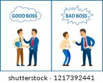 good and bad boss  chief... | Shutterstock .eps vector #1217392441