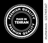 made in tehran emblem  label ... | Shutterstock .eps vector #1217405167