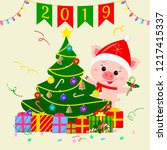 happy new year and merry... | Shutterstock . vector #1217415337