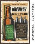premium brewery or beer... | Shutterstock .eps vector #1217445451