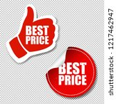 best price labels set... | Shutterstock . vector #1217462947